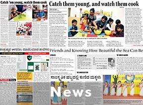 news (3)