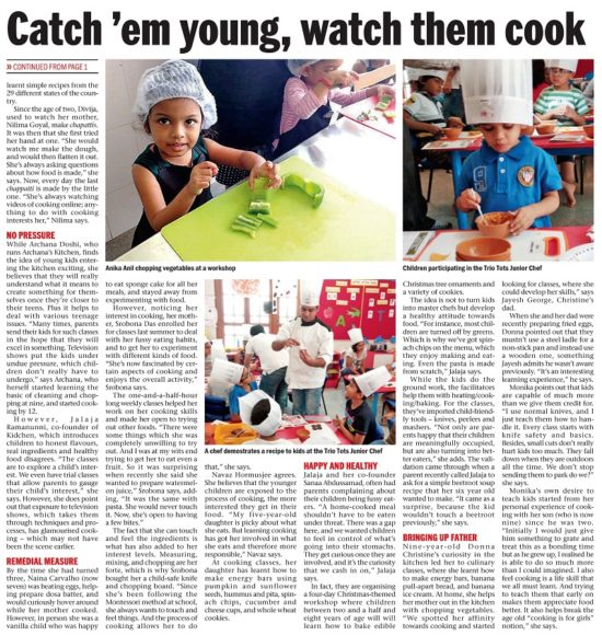 Bangalore Mirror-Pg 2- December 19-2016-Bangalore