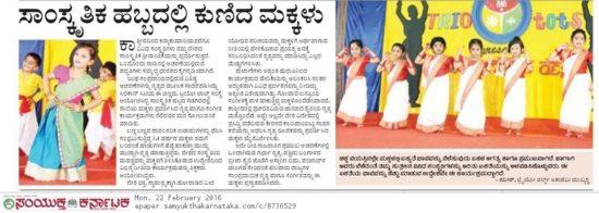 Samyukta KarnatakaFebruary-2016
