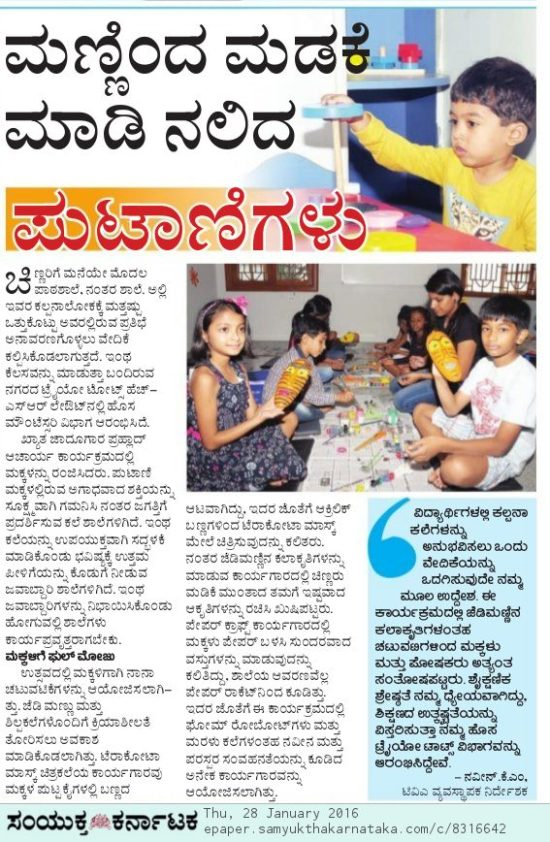 Samyukta Karnataka_Spl Pg 3_28th January 2016